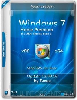 Драйвера для Windows 7 64 Bit торрент