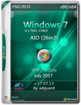 Windows 7 SP1 with Update 7601.23862 AIO 26in2 adguard (x86/x64)