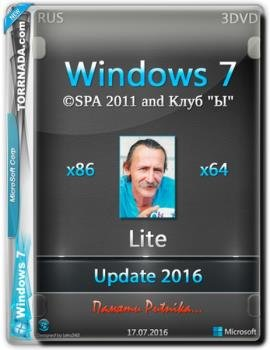 Windows 7 X86 & X64 SP1 LITE 3 DVD