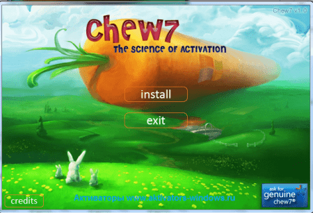 активатор windows 7 Chew7